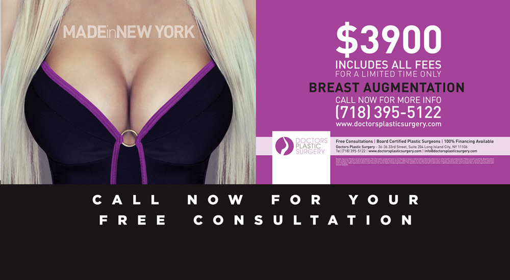 doctors plastic surgery nyc photo - 1