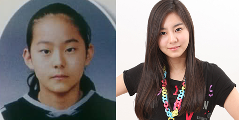 hsu plastic surgery photo - 1